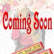 夕樹朔桜|五十路マダム神戸店(カサブランカグループ) - 神戸・三宮風俗