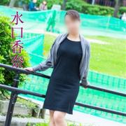 水口香奈|五十路マダム神戸店(カサブランカグループ) - 神戸・三宮風俗
