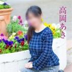 高岡あき|五十路マダム神戸店(カサブランカグループ) - 神戸・三宮風俗