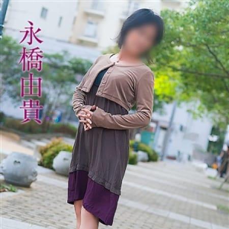 永橋由貴【愛嬌抜群!】 | 五十路マダム神戸店(カサブランカグループ)(神戸・三宮)