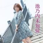 池乃内未知留|五十路マダム神戸店(カサブランカグループ) - 神戸・三宮風俗