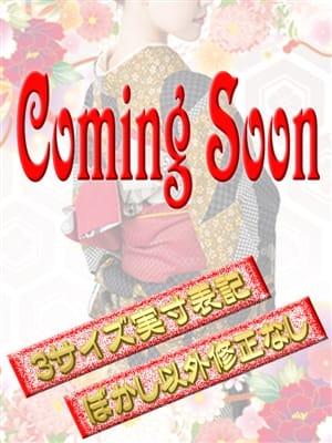 桐山夏菜(五十路マダム神戸店(カサブランカグループ))のプロフ写真2枚目