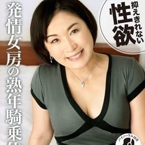 宮園とわ子 | 五十路マダム神戸店(カサブランカグループ) - 神戸・三宮風俗