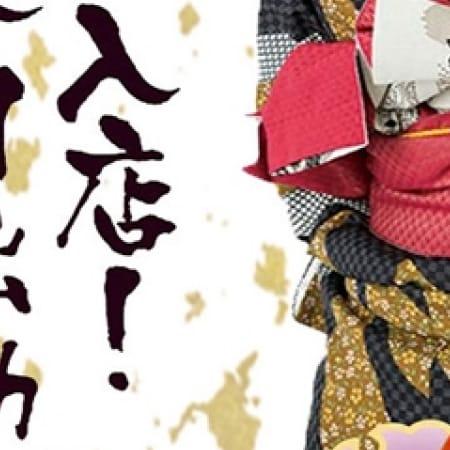 「お電話一本でご案内♪」09/22(金) 11:36 | 五十路マダム神戸店(カサブランカグループ)のお得なニュース