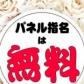 五十路マダム神戸店(カサブランカグループ)の速報写真