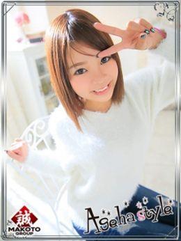 Ione<いおん> | aaiアゲハスタイル名古屋 - 名古屋風俗