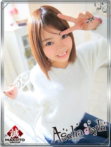 Ione<いおん>|aaiアゲハスタイル名古屋 - 名古屋風俗
