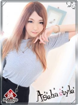 Nina<ニーナ> | aaiアゲハスタイル名古屋 - 名古屋風俗