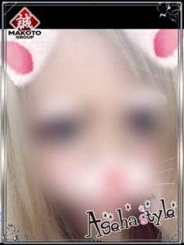 Koron<ころん> | aaiアゲハスタイル名古屋 - 名古屋風俗
