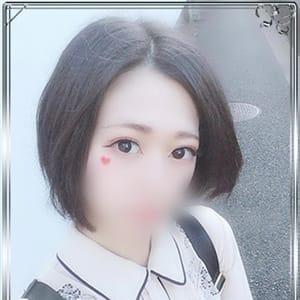 Taruto<タルト>【19歳完全素人】   aaiアゲハスタイル名古屋(名古屋)