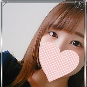 Yura<ゆら>