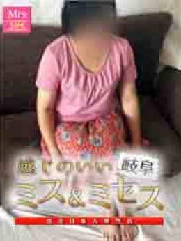 ちあき ☆ミセスコース☆ | 岐阜 感じのいいミス&ミセス 可児多治見店 - 岐阜県その他風俗