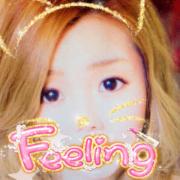 桜子(さくらこ) | 素人専門店Feeling(フィーリング)(大分市近郊)