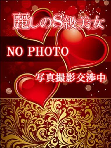 こまち|滋賀泡洗体ハイブリッドエステPUPPY LOVE - 大津・雄琴風俗