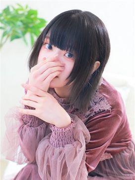 らんか|ホテルでMEETUP 京都南店で評判の女の子