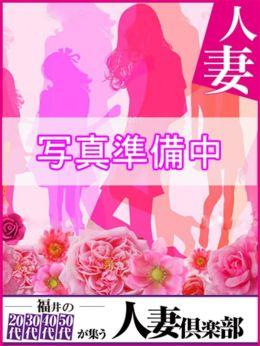 もあ奥様 | 福井の20代,30代,40代,50代が集う人妻倶楽部 - 福井市近郊風俗