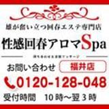 福井の20代,30代,40代,50代が集う人妻倶楽部 - 福井市近郊風俗