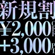 □ご新規様限定□|福井の20代,30代,40代,50代が集う人妻倶楽部