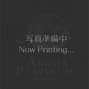 小西 葵|デリバリーアロマ回春エステ専門店 アロマプラチナム仙台店 - 仙台風俗