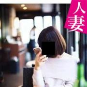 ひなこ|福岡の20代,30代,40代,50代,が集う人妻倶楽部 - 福岡市・博多風俗