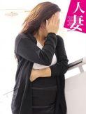 まりこ|福岡の20代,30代,40代,50代,が集う人妻倶楽部でおすすめの女の子