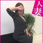 ゆい|福岡の20代,30代,40代,50代,が集う人妻倶楽部 - 福岡市・博多風俗