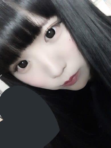 「東急REIホテルのUさま」05/20(日) 17:42   まあやの写メ・風俗動画
