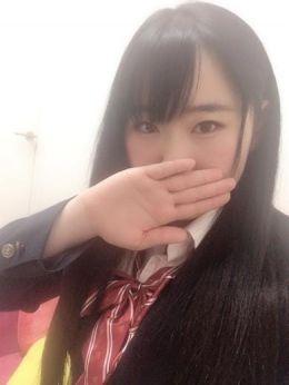 せりか 未経験アイドル級 | スクールメモリー - 新橋・汐留風俗