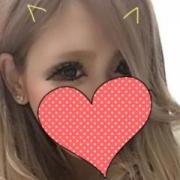 円さんの写真