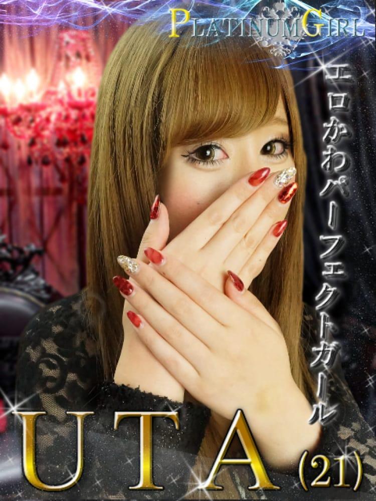 うた(Platinum Girl)のプロフ写真1枚目