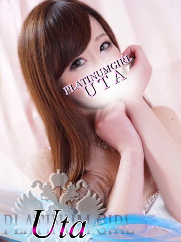 うた(Platinum Girl)のプロフ写真4枚目