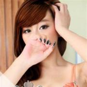 みお|Platinum Girl - いわき風俗