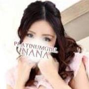 なな|Platinum Girl - いわき風俗