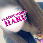 はる|Platinum Girl