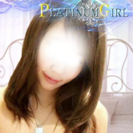 「☆本日デビューS級ルックス美女☆」10/30(月) 21:42   Platinum Girlのお得なニュース