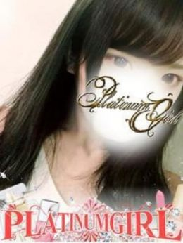 とうか   Platinum Girl - いわき風俗