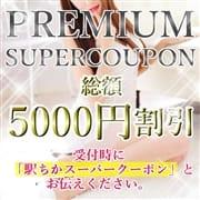 「☆総額6000円割引クーポン配布中☆」01/22(金) 20:15 | Platinum Girlのお得なニュース