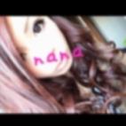 ナナ|愛LAND - 名古屋風俗