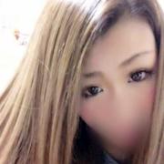 なぎさ | 愛LAND(名古屋)