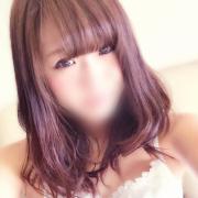 「駅チカ大特価!」09/08(金) 12:47 | 愛LANDのお得なニュース
