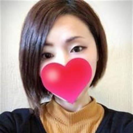 まふゆ 超キレカワ清純系 | 激カワ素人の2回抜きエステ(盛岡)