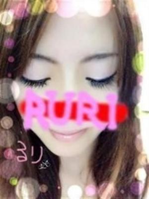 ルリ 純粋なカワイイ系美少女