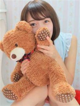 莉子 当店NO.1アイドル | 激カワ素人の2回抜きエステ - 盛岡風俗