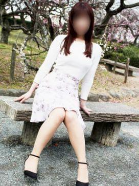 こゆき|博多人妻不倫専門デリヘル 大人気分で評判の女の子