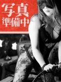 嶋倉 知代子|不倫って「人生最悪のいい気持ち」だった。でおすすめの女の子