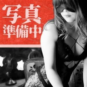 「【新人速報】ちょっぴりシャイで淫らな巨乳妻『仲咲 亜子さん』入店✨」09/03(木) 18:40 | 不倫って「人生最悪のいい気持ち」だった。のお得なニュース
