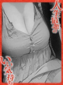 芹澤チーリン|不倫って「人生最悪のいい気持ち」だった。で評判の女の子