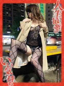 希崎 奈央|不倫って「人生最悪のいい気持ち」だった。でおすすめの女の子