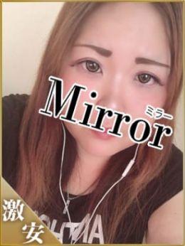 かりな   Mirror 福山店 - 福山風俗