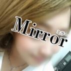 こなつ|Mirror - 福山風俗